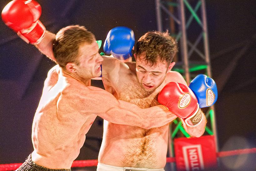 Gala kick-boxingu Łuków